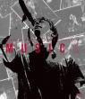 Miyazawa Kazufumi Concert Tour 2016 MUSICK (Blu-ray)