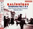 交響曲第1番、第2番 ネーメ・ヤルヴィ&スコティッシュ・ナショナル管弦楽団(日本語解説付)