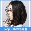 Don' t let me down 【Loppi・HMV限定盤】《オリジナルマフラータオル&ケース付》