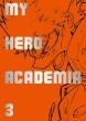 僕のヒーローアカデミア vol.3