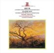 グラズノフ:ヴァイオリン協奏曲、ブルッフ:ヴァイオリン協奏曲第1番 ピエール・アモイヤル、シモーネ&ロイヤル・フィル