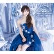 戸松遥 BEST SELECTION -starlight-(+DVD)【初回生産限定盤】