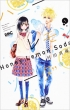 ハニーレモンソーダ 1 りぼんマスコットコミックス