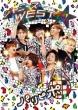 ジャニーズWEST 1st Tour パリピポ (DVD)