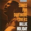 Songs For Distingue Lovers: アラバマに星落ちて