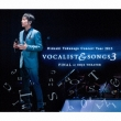 Concert Tour 2015 VOCALIST & SONGS 3 FINAL at ORIX THEATER (+DVD)【初回限定盤】