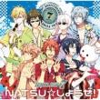 ソーシャルゲーム『アイドリッシュセブン』::NATSU☆しようぜ!
