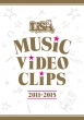 LiSA MUSiC ViDEO CLiPS 2011-2015 [DVD]