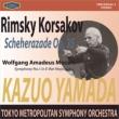 リムスキー=コルサコフ:シェエラザード、モーツァルト:交響曲第1番 山田一雄&東京都交響楽団(1980、1985 ステレオ)