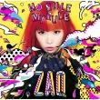 NO RULE MY RULE 【初回限定盤】 (CD+DVD)