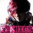 Nano`s Remixes