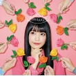 Princess (+DVD)【初回生産限定盤】