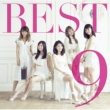 BEST9 (CD+DVD)【初回生産限定盤B】