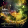 交響曲第1番、第2番 ゲルギエフ&ロンドン交響楽団、セルゲイエワ、ティムチェンコ