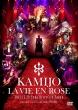 LA VIE EN ROSE KAMIJO -20th ANNIVERSARY BEST -Grand Finale Zepp DiverCity Tokyo (+2CD)【初回生産限定記念盤】