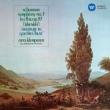 交響曲第3番『ライン』、『ファウスト』序曲 オットー・クレンペラー&ニュー・フィルハーモニア管弦楽団