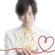 KSK (+DVD)【初回限定盤】