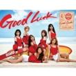 4th Mini Album: GOOD LUCK [WEEK] (A ver.)