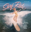 Surf Ride (アナログレコード)