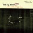Kenny Drew Trio (プラチナshm-cd)