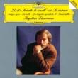 ピアノ・ソナタ、灰色の雲、葬送曲、他 クリスティアン・ツィマーマン
