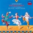『ペトルーシュカ』、うぐいすの歌、4つのエチュード シャルル・デュトワ&モントリオール交響楽団