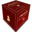 16のオラトリオ全曲 ホグウッド、ガーディナー、ピノック、ミンコフスキ、マクリーシュ、他(41CD)