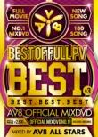 Best Of Full Pv -best×3-Av8 Official Mixdvd