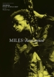 MILES : REIMAGINED 2010年代のマイルス・デイヴィス・ガイド