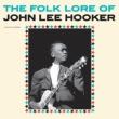 Folk Lore Of (180グラム重量盤)