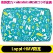 【Loppi・HMV限定】キャンパス生地ポーチ