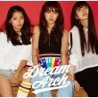 Dream Arch (+DVD)【初回生産限定盤】