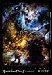 オーバーロード 11 山小人の工匠 Blu-ray付き特装版
