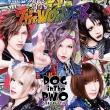 7th WONDER (+DVD)【初回盤A】