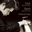 リスト:ピアノ・ソナタ、ラヴェル:夜のガスパール 辻井伸行