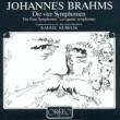 ブラームス交響曲全集:クーベリック指揮&バイエルン放送交響楽団 (4枚組アナログレコード)