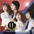 Engeki Joshi Bu Musical Zoku.11nin Iru!Higashi No Chihei.Nishi No Eien]original Soundtrack