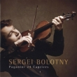 24のカプリース セルゲイ・ボロトニー(2CD)