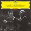 交響曲第6番『悲愴』 フェレンツ・フリッチャイ&ベルリン放送交響楽団(シングルレイヤー)