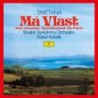 『わが祖国』全曲 ラファエル・クーベリック&ボストン交響楽団