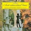 美しく青きドナウ〜シュトラウス:ワルツ・ポルカ・マーチ集 ヘルベルト・フォン・カラヤン&ベルリン・フィル(1966)