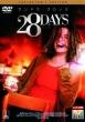 28DAYS(デイズ)<コレクターズ・エデイション>