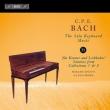 鍵盤独奏曲全集第31集 シュパーニ(クラヴィコード)