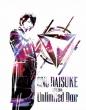 Daisuke Ono LIVE 2016 Unlimited Door