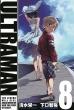 ULTRAMAN 8 DVD付き限定特装版 ヒーローズコミックス