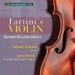 タルティーニのヴァイオリン〜作曲者使用アマティ製楽器による『悪魔のトリル』、他 チュルトミル・シシュコヴィツ