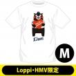 西武tシャツ(M)Lh限定 / くまモン×パリーグ 2回目