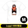 楽天tシャツ(M)Lh限定 / くまモン×パリーグ 2回目
