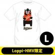 オリックスtシャツ(L)Lh限定 / くまモン×パリーグ 2回目