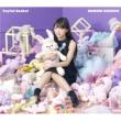 Toyful Basket (+Blu-ray)【初回限定盤】